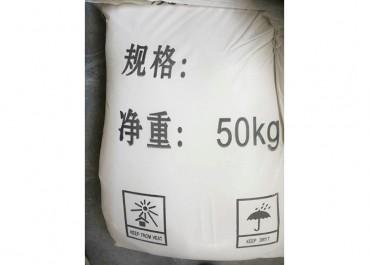 高温氧化铝p-1